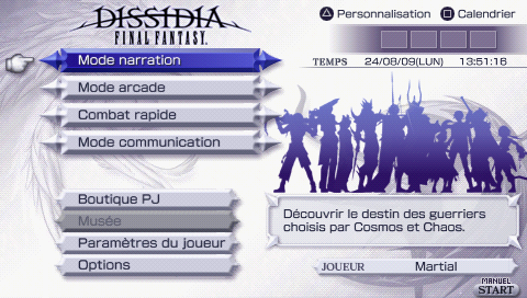 Screenshot de Dissidia: Final fantasy