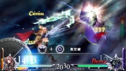 Lightning (FF13) contre Garland (FF1)
