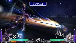 Kain (FF4) contre Cecil (FF4)
