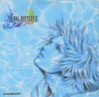 Jaquette de l'album Promo CD - Final Fantasy X