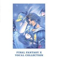 Jaquette de l'album Vocal Collection - Final Fantasy X