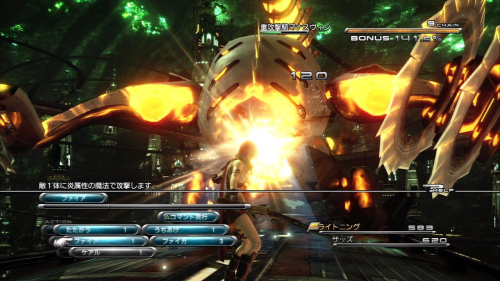Jauge ATB de Final Fantasy XIII