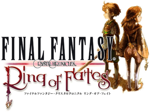 Logo de Final Fantasy Crystal Chronicles: Ring of Fates